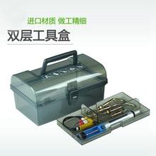 Plastic Tool Box Organizer Drill Bit Case Craft Storage No Tool Professional Caja De Herramientas Tools Packaging BD50TB