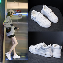 Wild Basic White Shoes Female, Spring 2020) New Velcro Shoes Female Korean Students Running Shoes little white shoes female spring 2020 new shoes students wild basic canvas shoes korean casual shoes daisy board shoes