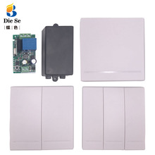 цена на 86 Wall Panel Wireless Remote Control AC 85V~220V 1CH Relay Receiver for Light  Lamp Bulb door Switch Wall Switch Remote