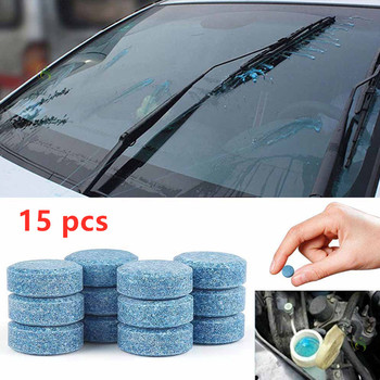 15 PCS Car Solid Cleaner Concentrated Effervescent Tablets Spray Cleaner Car Glass Household Cleaning For Bmw E30 E36 E39 E46 M3 image