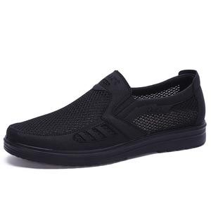Image 2 - 新メンズカジュアルシューズ、男性夏スタイルメッシュフラット男性カジュアルハイエンド靴は非常に快適お父さんの靴