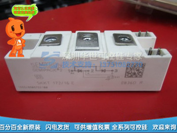 SKKT172B16E original SKKT172 16E SKKT172 18E Series SCR--HSKK