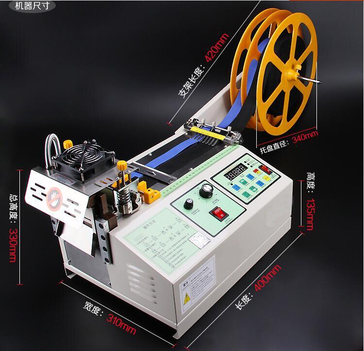 988 machine de découpe automatique de ceinture de tissu chaud et froid d'ordinateur, coupe de ceinture élastique de machine de sangle de tirette de bande adhésive magique