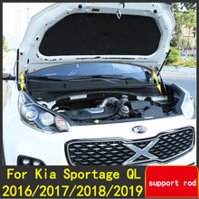 Hood Engine Cover Supporting Hydraulic Rod Strut Spring Shock Bars Bracket Kia Sportage 2019 2018 2017 2016 QL Car-Tyling