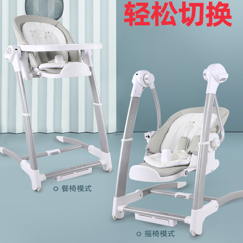 Child dining chair electric coax baby artifact baby rocking blue chair child dining chair multifunctional baby Child dining chair electric coax baby artifact baby rocking blue chair child dining chair multifunctional baby rocking chair