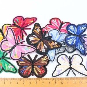 Image 4 - Mezcla de parches de planchado para ropa, parche bordado con apliques de mariposa Multicolor, pegatinas de insignia para ropa MZ421