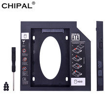 Chipal universal segundo hdd caddy 9.5mm 9mm sata 3.0 para 2.5 ssd ssd ssd disco rígido caso adaptador para portátil CD-ROM dvd rom optibay(China)