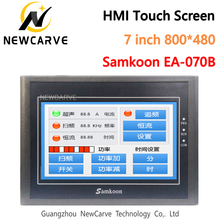Samkoon EA-070B HMI Touch Screen New 7 Inch 800*480 Human Machine Interface Newcave
