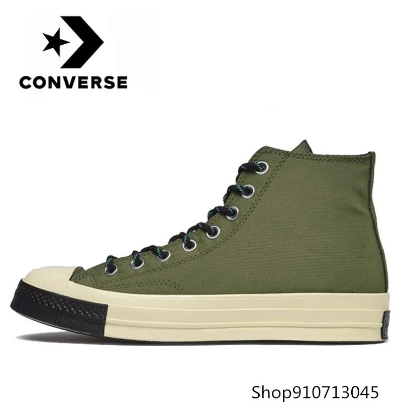 h-1970s-converse-a8