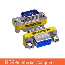 DB9-pin RS232 stecker adapter serial male and female converter com port 1pcs mini db9 rs232 Gender Changer цена и фото