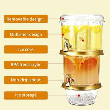New 2 Tiers Cold Drink Juice Dispenser Wine Beer Pourer Ice Beverage Holder Machine Commercial Kitchen Bar Tools Large Capacity