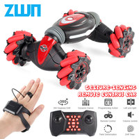Remote Control Stunt Car Gesture Induction Twisting Off Road Vehicle Light Music Drift Dancing Side Driving RC Toy Gift for Kids