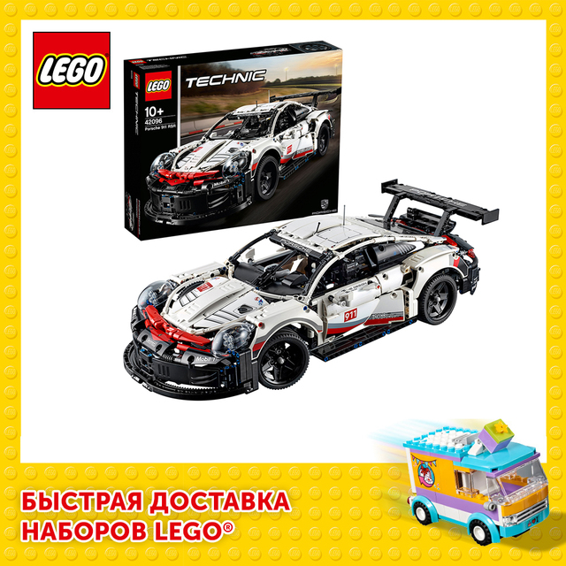 Конструктор LEGO Technic Porsche 911 RSR 1