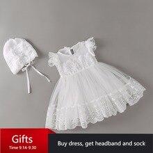 HAPPYPLUS Baptism Baby Girl Dress 3 6 12 18 24 Months Dress for a Year Old Girl 2nd Birthday Christening Dresses Girl Summer