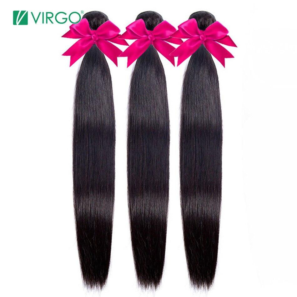 Brazilian Straight Hair Bundles Human Hair Weave Bundles 1 / 3 / 4 PCS Virgo Hair Natural Remy Hair Extensions