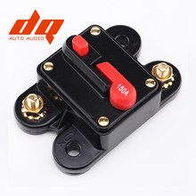 Amplificador de áudio automotivo 60a 80a, 100a, 150a, 200a, 300a, disjuntor, suporte de fusível, amplificador estéreo, reinstalação