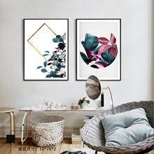 Абстрактные цветы скандинавский постер Прин холст картина настенная