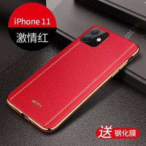 Image 3 - Funda de teléfono con estampado exclusivo para iPhone 11, carcasa de silicona de Gel suave para iPhone 11Pro Max, Protector de pantalla gratis
