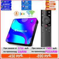 Decodificador de señal X88 Pro 10, Android 11, dispositivo de TV inteligente, 4GB de RAM, 64GB, RK3318, Android 2020, reproductor de Google, Youtube, 4K, 4GB, 32GB, 2GB, 16GB, 10,0