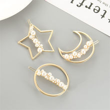 цена на 1 PC Cute Imitiation Pearl Star Moon Shape Hairpins Metal Gold Color Hair Clips Hair Accessories For Women Girls Free Shipping