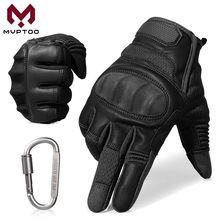 Touch Screen Motorcycle Gloves Moto Motorbike Motocross PU Leather Biker Wear Resistant Full Finger Glove ATV Men Women