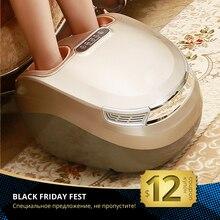 MARESE elektryczny masażer do stóp wibracja Shiatsu ugniatanie urządzenie do masażu ciśnienia powietrza urządzenie grzewcze z włókna węglowego Massageador