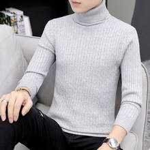 2020 New Men Autumn Winter Korean Pure Turtleneck Knitting Sweater Pullovers Male Fashion Plus Velvet Warm Thick Sweaters N52(China)