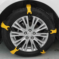 Winter Anti skid Chains For Car Anti slipping Snow Mud Wheel Tyre Roadway Safety Thickened Tire Tendon D2