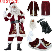 Лидер продаж, костюм Санта Клауса взрослых Делюкс Бархат Рождественский костюм Необычные Вельветовое платье полный набор Для мужчин 8 шт./лот костюм для взрослых, лидер продаж