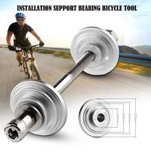 цена на New Aluminum Alloy BB Hand Bike Press Tool Professional Bicycle Repair Tools Installation Support Bearing Bicycle Tool Portable