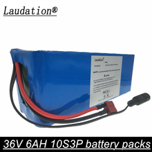 laudation 36V 6ah 10S3P electric bicycle battery pack 18650 high Capacity Motorcycle Scooter with BMS