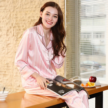 Spring and autumn new product silks ladies home service long-sleeved trousers pajamas two-piece suit sleepwear