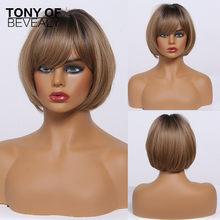 Perruques synthétiques courtes lisses brunes, blondes et ombrées, coiffure bobo pour femmes, perruques naturelles résistantes à la chaleur