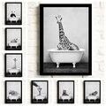 Черно-белый настенный плакат с изображением животных для ванной и ванны, Постер со слоном, львом, пандой, жирафом, холщовая печать, картина д...