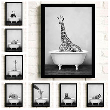 Animais preto e branco parede arte do banheiro banheira cartaz elefante leão panda girafa impressão em tela do berçário imagem para o quarto das crianças