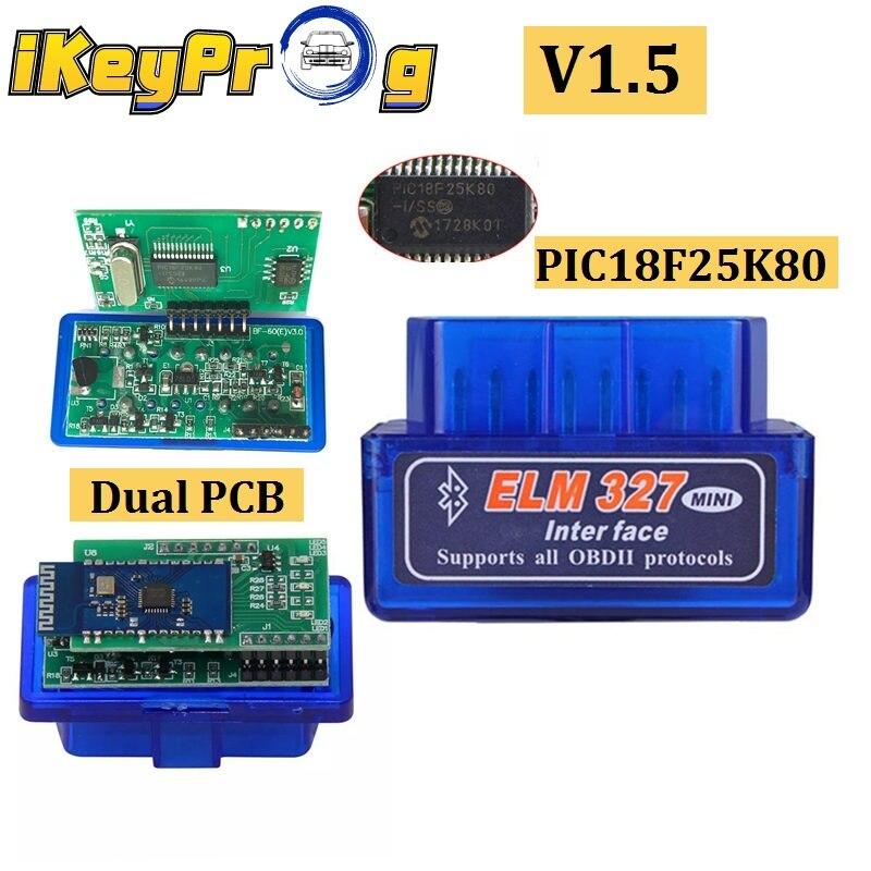 Автомобильный диагностический сканер ELM 327 Bluetooth V1.5 ELM327 PIC18F25K80 с двойной печатной платой ELM 327 OBD2 сканер ELM327 1,5 OBDII считыватель кодов