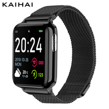 KAIHAI H69 ekg PPG SpO2 HRV rejestrator aktywności fizycznej sport fitness zdrowie smart watch mężczyźni elektroniczny pomiar ciśnienia krwi tlenu we krwi serca którego inteligentny zegarek do monitorowania budzik urzą