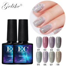 Galaxy Gel Nail Polish Long Lasting Glitter Neon Gel DIY Nail Art Sequins Soak Off UV Gel Varnish Lacquer Color Gel Shiny lilycute rose gold uv gel polish glitter sequins nail polish soak off shining uv gel polish nail art gel for christams gifts