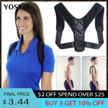 YOSYO Brace Support Belt Adjustable Back Posture Corrector C