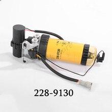 Yakıt filtre tertibatı 228 9130 P551433 34470 35332 elektronik pompa CAT ekskavatör için yakıt su ayırıcı