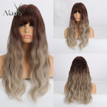 ALAN EATON Natural Wave Wigs with Bangs Ombre Black Beige Gray Wigs Synthetic Long Wigs for Women Heat Resistant Fiber Hair