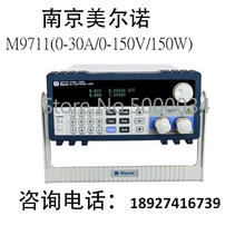 Nanjing meier nuo M9711(0-30A/0-150V/150w) Programmable DC Electronic Load One Year Warranty programmable hi accuracy dc electronic load 150v 30a 300w power rk8512 110v 220v battery test
