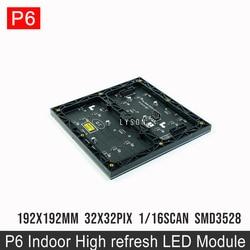 Gratis Verzending P6 Indoor Smd 32X32 Dots Full Color Led Display Tekenen Module
