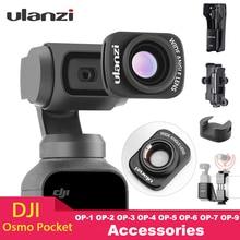 Ulanzi Magnetic Large Wide-Angle Lens for DJI Osmo Pocket,Osmo Pocket Accessories  OP-1 OP-2 OP-3 OP-5 OP-7 OP-9 а скрябин 2 ноктюрна op 5