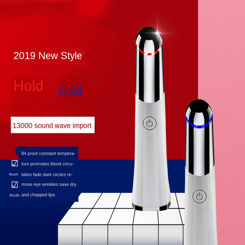 Ionic Eye Massager Roller Stick Thermal Vibration Eyes Massage Tool Remove Eye Pouch Dark Circles Puffiness Anti Wrinkle 45