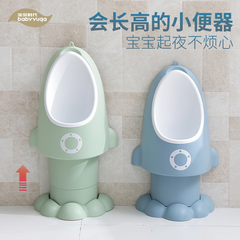 Cartoon Children Urinal Urine Cup Children Urinal CHILDREN'S Urine Cup Baby Urinal Kids Urinal