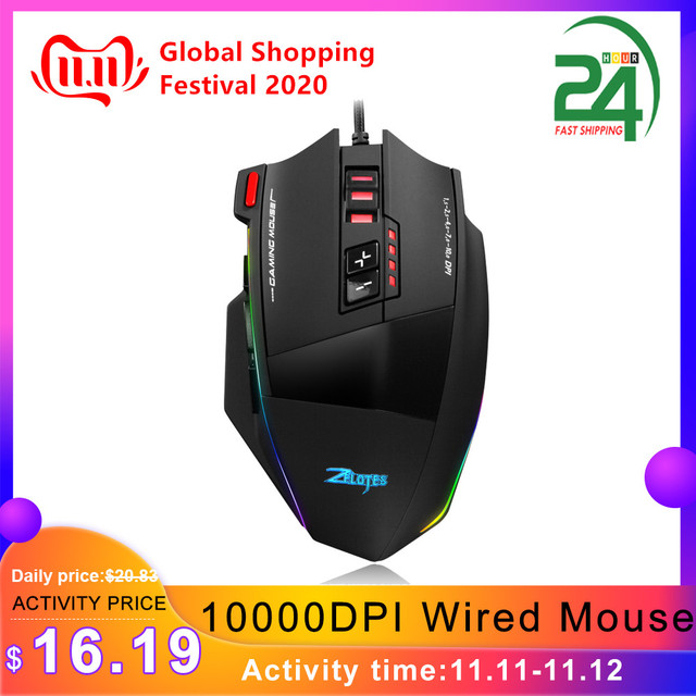 Zelotes C 13 Wired Gaming Mouse 13 Programming Keys Adjustable 10000DPI RGB Light Belt Built in Counterweight Mechanism mouse