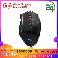 Zelotes C 13 przewodowa mysz do gier 13 klawisze programujące regulowane 10000DPI światło RGB pas wbudowany mechanizm przeciwwagi mysz