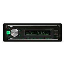 מעשי באיכות גבוהה רב תכליתי רכב MP3 נגן רכב Bluetooth נגן דיגיטלי מולטימדיה לרכב נגן לרכב מוסיקה כלי רכב