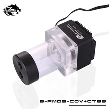 Bykski Length 124mm DDC Combo Pump + Reservoir Maximum Flow Lift 6 Meters 600L/H Compatible DDC Cover Radiator Water Tank